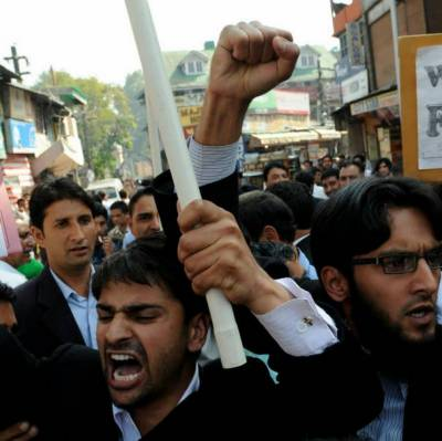 Occupied Kashmir High Court Bar announces strike against Indian NIA