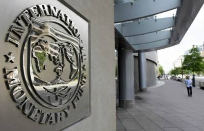 Pakistan economy does not need an IMF package: Finance Division