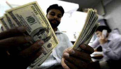 Pakistan Foreign Remittances register increase