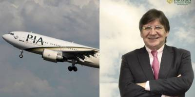 The mystery behind missing PIA plane