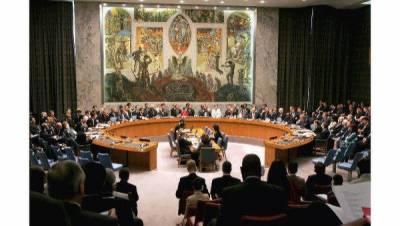 UNSC emergency session on Rohingya Muslims massacre