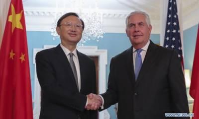 US - China pledge to enhance bilateral ties