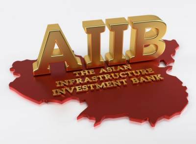 AIIB to launch four projects worth Rs. 137 billion in Karachi