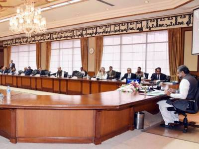 -ECC takes important decisions with PM Shahid Khaqan in chair