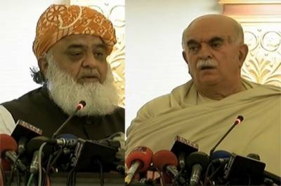 FATA Reforms: Fazal - Achakzai playing very low against national interests