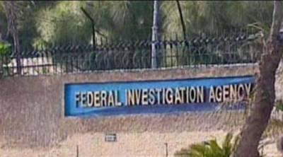FIA arrests Afghan human trafficking group