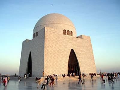 MazarQuaid to be renovated and beautified