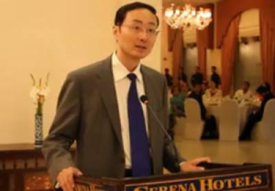 CPEC Security: China to train Pakistan civil armed forces on modern lines: Ambassador