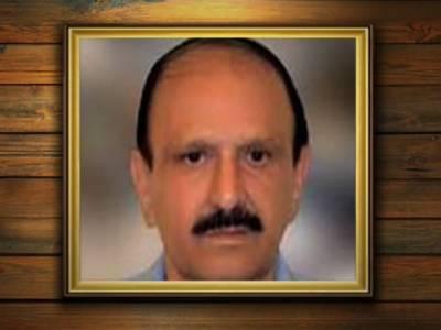 FIA arrests DG Karachi Development Authority