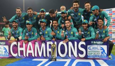 ICC congratulates Pakistan on successful staging of Independence cup