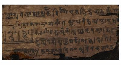 Mathematics Zero was in use 500 years ago than thought in today's Pakistan land: Oxford University