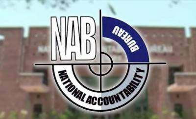 NAB to file more references against Sharif family