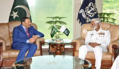 Pakistan - Saudi Arabia Navies vow to enhance bilateral maritime ties