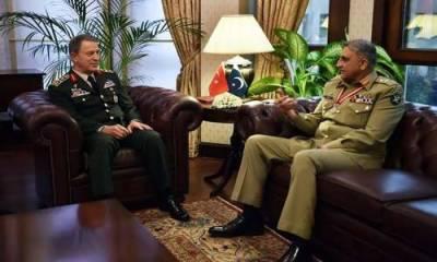 COAS - Turkish Ambassador discuss regional security