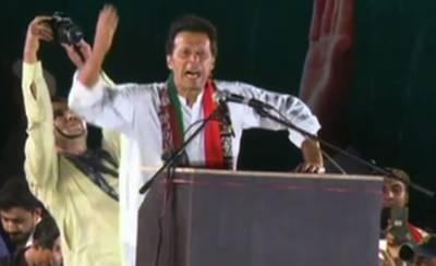 Asif Zardari is the biggest disease of Sindh: Imran Khan