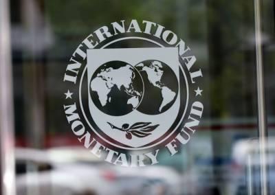 IMF warns Pakistan over economic crisis
