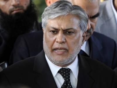 NAB Court issues arrest warrants for Ishaq Dar