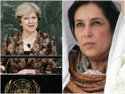 British PM Theresa May pays glowing tribute to Benazir Bhutto at UN