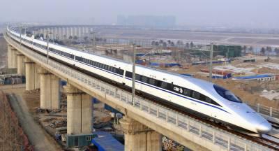 China runs World's fastest bullet train