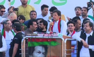 Imran Khan says Sharifs and Zardaris have hijacked Pakistan