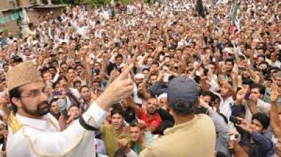 Kashmiris want peaceful resolution of Kashmir dispute: Mirwaiz