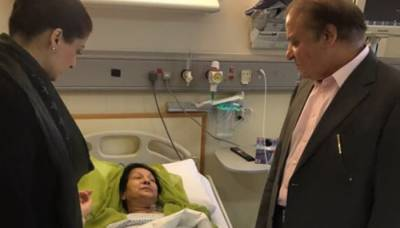 Kulsoom Nawaz discharged from ICU