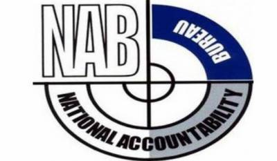 NAB arrests company proprietor for causing Rs 30mln loss to exchequer