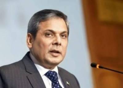 Pakistan regrets Japan's endorsement of Indian viewpoint on Pakistan role in terrorism