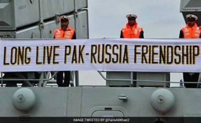 Pakistan - Russia joint Military drills to kick off