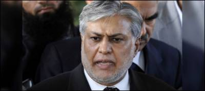 Three names surface for new Finance Minister of Pakistan as Ishaq Dar refuses to return back home