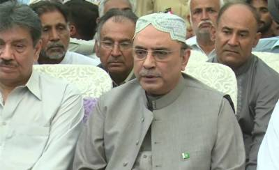 Asif Zardari lashes out at Pervaiz Musharaf