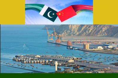 CPEC to further push economic upsurge in Pakistan: PM