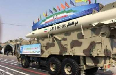 Iran unveils new ballistic missile in defiance of US threats
