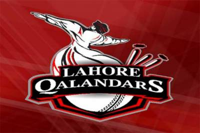 Lahore Qalandars to hold national cricket tournament