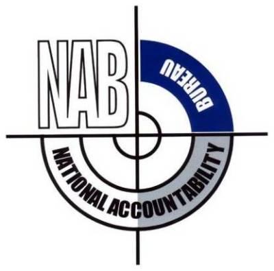 NAB posts notices on the main gate of Nawaz Sharif Jati Umra residence in Lahore