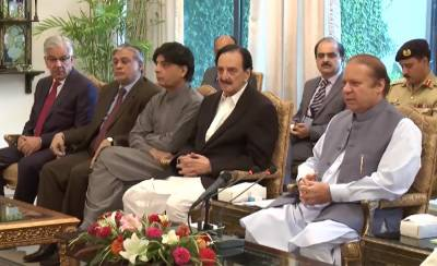 Nawaz Sharif summons important party meeting in London