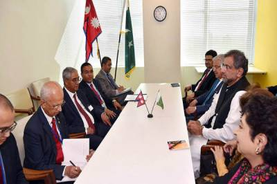 Nepal PM rejects Indian pressure, supports Pakistan for SAARC Summit in Islamabad