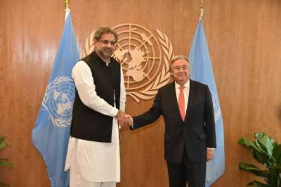 Pakistan seeks special UN envoy for Kashmir and UN Military Group expansion