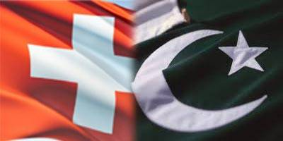 Pakistan suspends Pakistan-Switzerland Friendship Group to protest