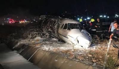 Turkey's Ataturk International Airport closed after jet crash