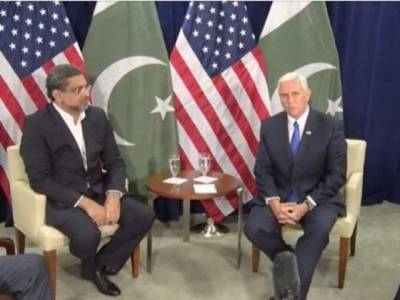 US to amend Pak - Afghan policy after comprehensive dialogues with Pakistan