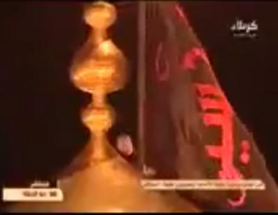 VIDEO: A Black Flag raised at Hazrat Imam Hussain tomb in KARABALA