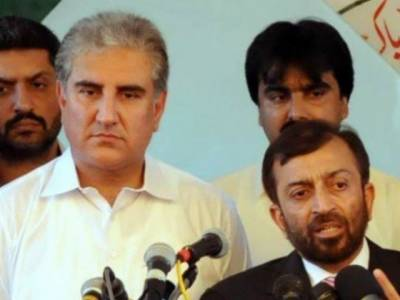 National Assembly to get a new opposition leader