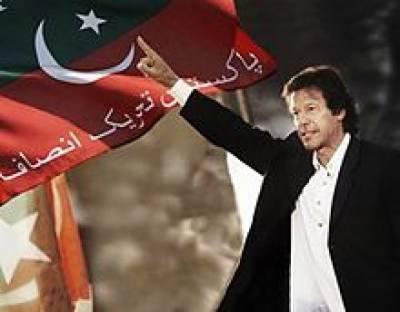 PTI hints at big names joining party ranks