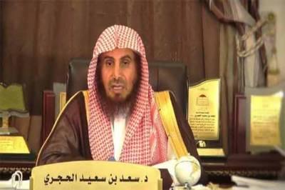 Saudi cleric banned for derogatory remarks against women