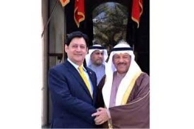 Bahrain's Parliament delegation to visit Pakistan on Sep 25