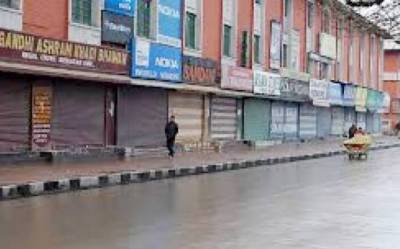Complete shutdown in occupied Kashmir against Indian NIA crackdown