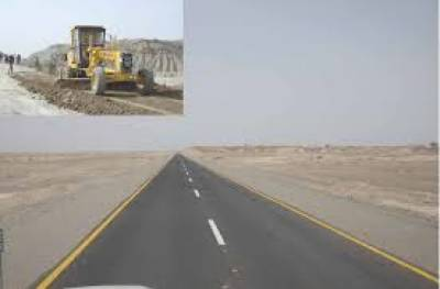 Four new highways will be constructed in Balochistan under CPEC
