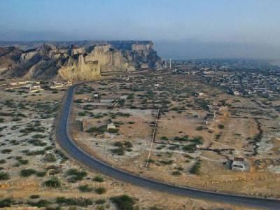 Gwadar Eastbay Expressway MoU signed