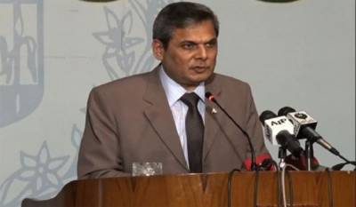 India involved in terrorits activities in Pakistan: FO